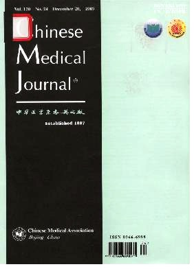 Chinese Medical Journal杂志投稿