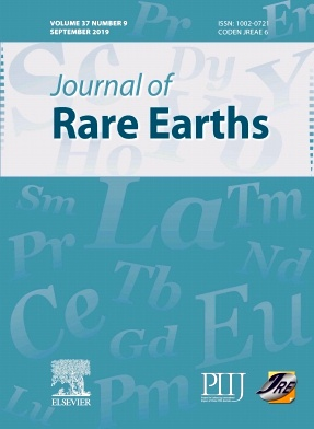 Journal of Rare Earths杂志投稿