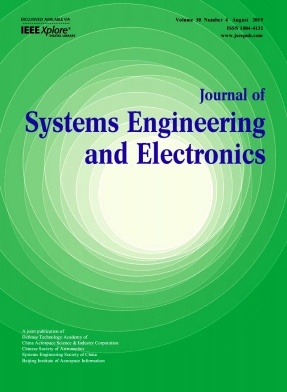 Journal of Systems Engineering and Electronics杂志投稿