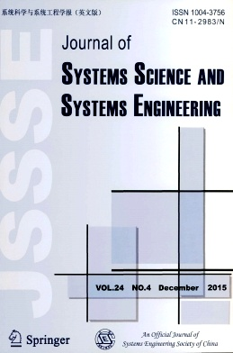 Journal of Systems Science and Systems Engineering杂志投稿