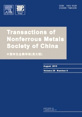 Transactions of Nonferrous Metals Society of China杂志投稿